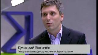 Мюзикл ЗВУКИ МУЗЫКИ - Россия 24