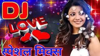 Pal Pal Na Mane Tinku Jiya DJ As Raj