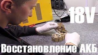 Tiklash batareya screwdriver 18V