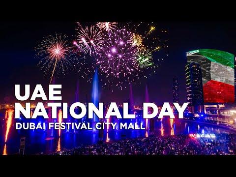 UAE National Day Celebration | Dubai Festival City Laser Light & Water Show Fireworks 2019