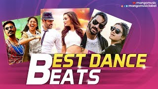 Best Telugu Dance Beats | Latest Telugu Back 2 Back Video Songs | Non Stop Party Songs | Mango Music