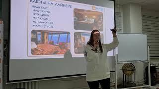 Презентация Клуба inCruises от Регионального директора Галеевой Елены и СМД Галеева Евгения