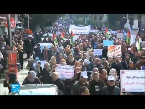 موظفو -الأنروا- يتظاهرون رفضا -للابتزاز- الأمريكي  - 13:23-2018 / 1 / 30
