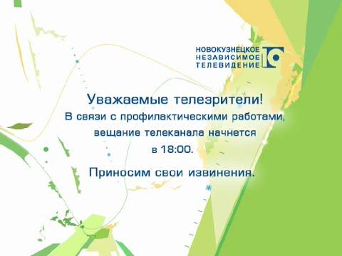 Новости дубровки пензенская область