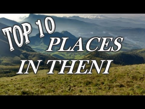 Top Ten Tourist Places to Visit In Theni - Tamil Nadu