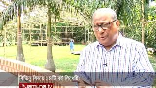 Cholte Cholte EP 136 Akbar Ali Khan, Bangladeshi Economist & Educationist