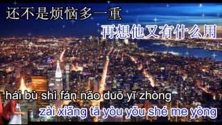 ye kong - 夜空 - karaoke