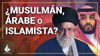¿Musulmán, árabe o islamista? Estas son las diferencias