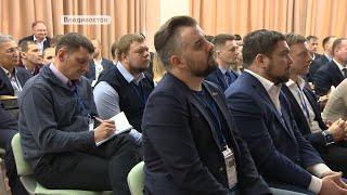Строительный форум «ДСФ ДИАЛОГИ – 2021» прошел во Владивостоке