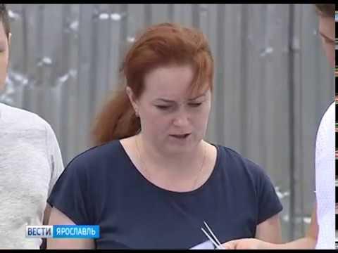 Жители Фрунзенского района Ярославля жалуются на частое отсутствие горячей воды