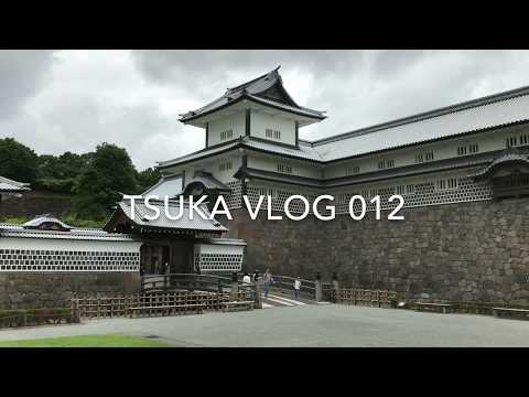 Kanazawa Vlog-Castle And Traditional Gardens-Two Italian Guys In Japan-Tsuka Vlog 012