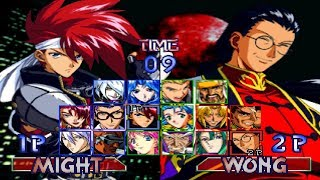 Psychic Force 2 All Characters [PSX]