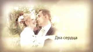 Презентация свадебного фильма