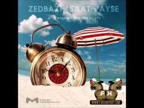 Zedbazi - Saat Vayse (FarsiHipHop)