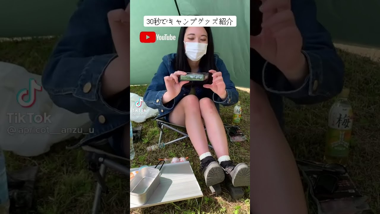 ミニスカ女子ソロキャンプ 超希少!ダイソーのレアアイテム!! 道具紹介!? #キャンプ #BBQ #ダイソー #ポケットストーブ #Shorts