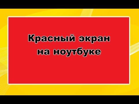 Видео трансляции sopcast