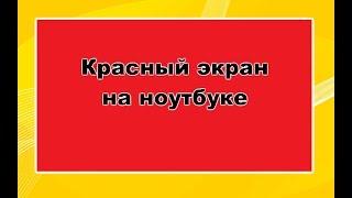 видео Ноутбук Asus PRO55S - купить Ноутбук Asus PRO55S. Обзор, характеристики и продажа Ноутбука Asus PRO55S в интернет - магазине nbstock.ru