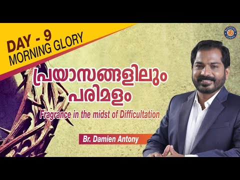 Download പ്രയാസങ്ങളിലും പരിമളം | Fragrance in the midst of Difficulties | Morning Glory - 9 | Passion Week