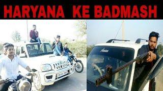 "HARYANA KE BADMASH"" MANKIRT AULAKH"" delhi, u.p, haryana boys"" include II haryana vs delhi II"