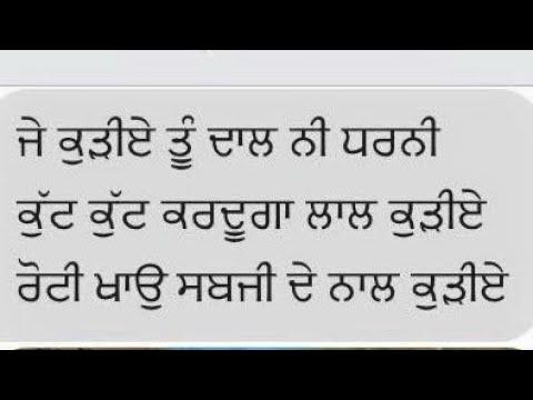 #157 Post | #4 Boliyan | Latest Video 2018 | Gidha | Tappe | Written lyrics | Punjabi wedding Songs