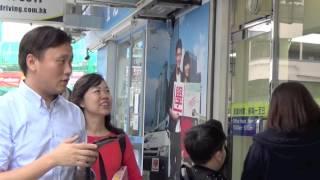 基督教香港崇真會社會服務部 2015-05-09 賣旗日
