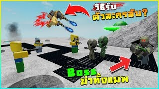 👽Tower Defense Simulator 🛸 #6 - วิธีเอาตัวละครลับเพื่อได้นักบินอวกาศสุดเท่!! บอสยิงหมดแมพ!