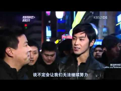 Changmin tvxq dating