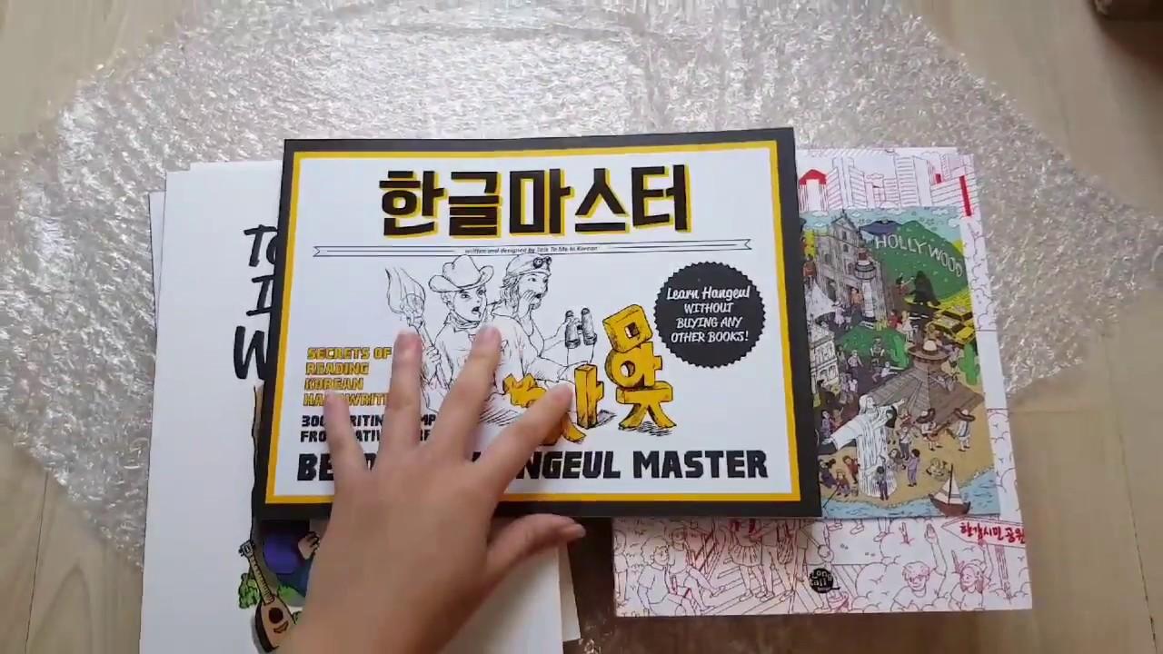 Hangeul Master Book Pdf