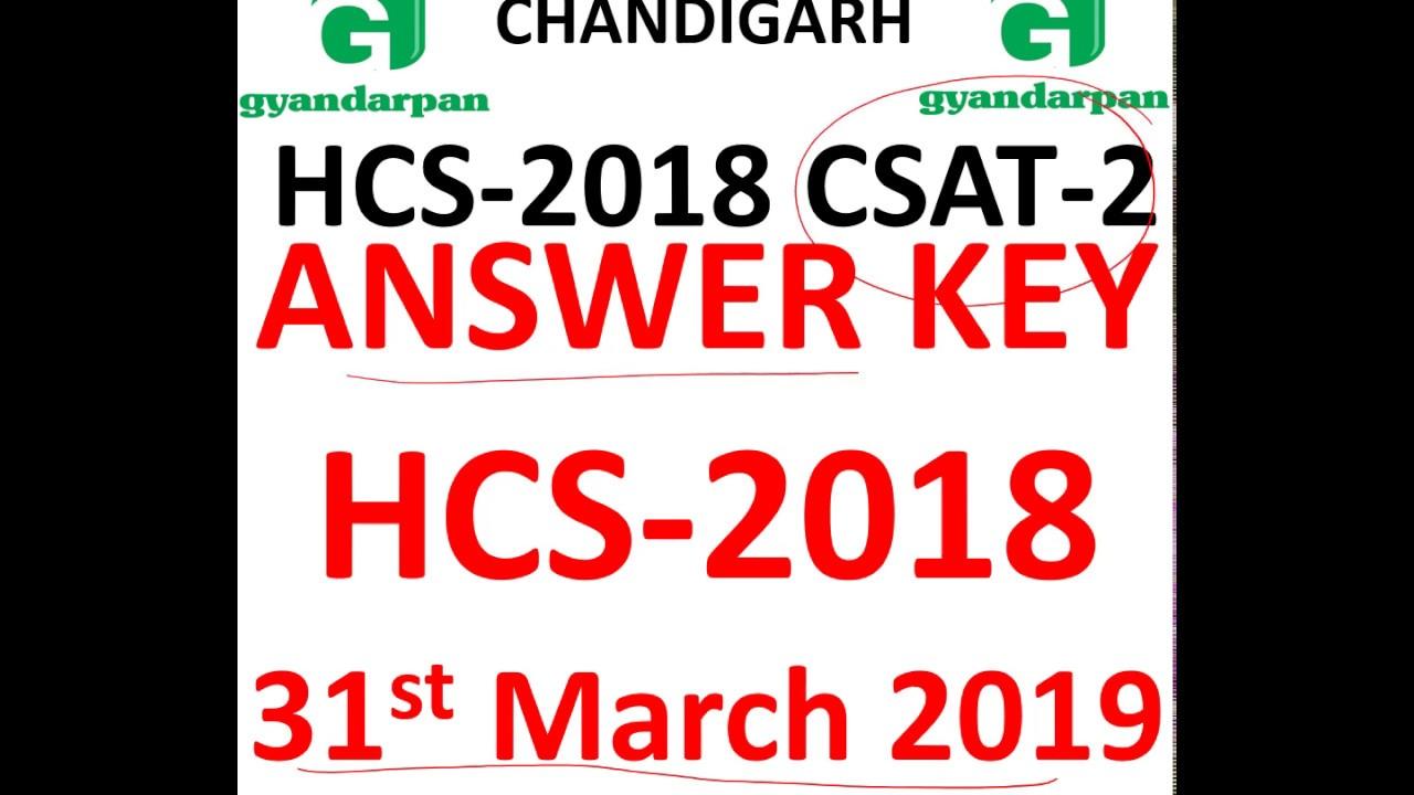 HCS CSAT 2 Answer key 2018 31st March 2019 Hpsc Most accurate Score