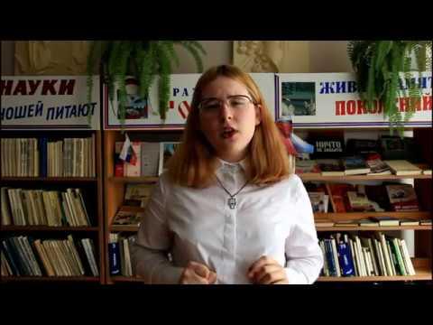 Изображение предпросмотра прочтения – АнастасияПлешко читает произведение «Лиличка! (Вместо письма)» В.В.Маяковского