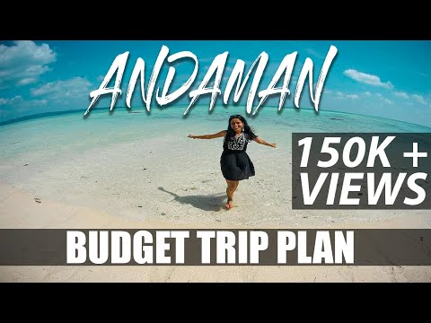 HOW TO PLAN TRIP TO ANDAMAN | ANDAMAN TOUR GUIDE | PLACES TO VISIT ANDAMAN ISLANDS (ENGLISH)