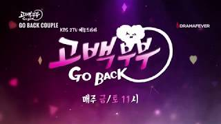 [ENG SUB] Go Back Couple EP 5 Unaired/Deleted Scene