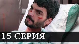 ВЕТРЕНЫЙ 15 Серия ФРАГМЕНТ 2 РУССКАЯ ОЗВУЧКА Дата выхода