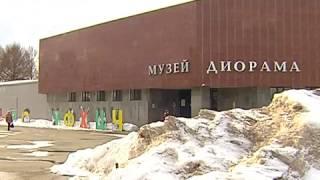 Пермский Музей-Диорама готовится к 1 апреля