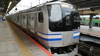 【今回の故障当該】横須賀線E217系Y-115編成がパンタから出火………