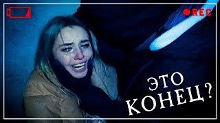 4 | Похищение - КТО ВЫДАЕТ СЕБЯ ЗА ФЭЙСА?