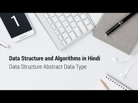 1  Data Structure   Abstract Data Type