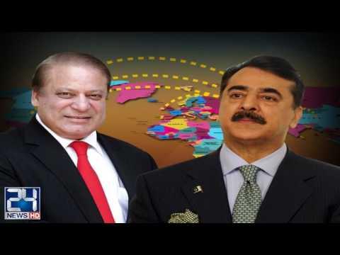 Pakistan PM Nawaz Sharif broke another world record