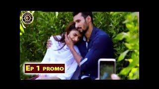 Mere Khudaya Episode 1 Promo - Top Pakistani Drama