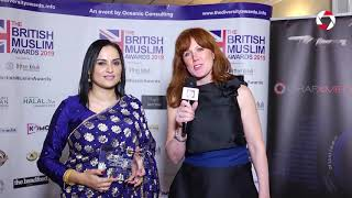 British Muslim Awards - WikiVisually
