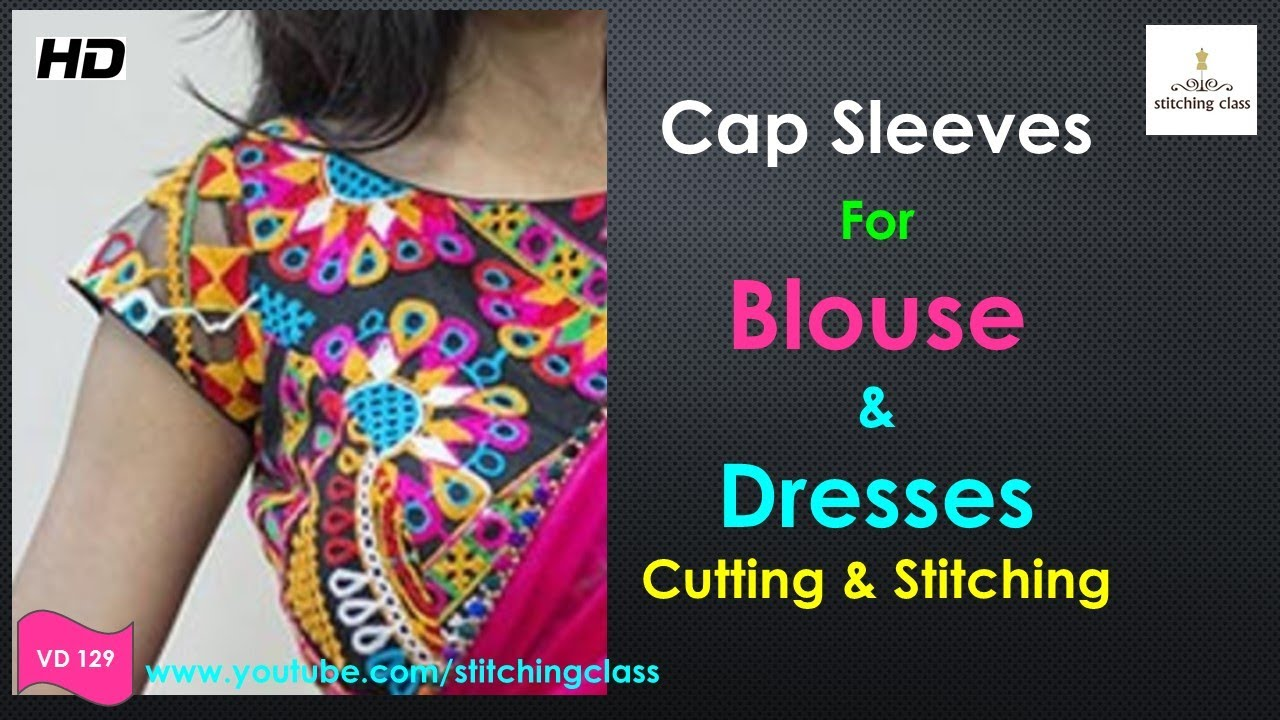 blouse cutting and stiching in telugu - YouTube