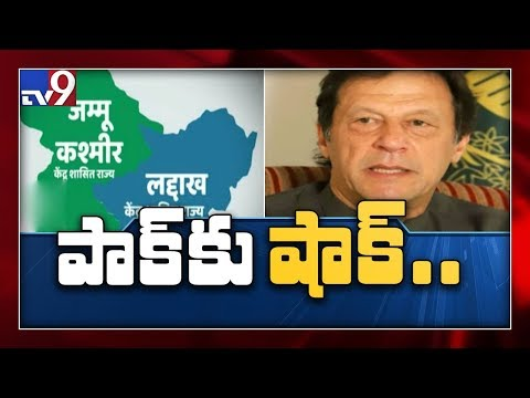 Russia backs India on Article 370 in Jammu and Kashmir - TV9