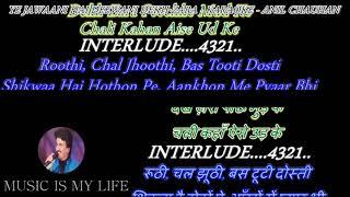 Ye Jawani Hai Deewani - Karaoke With Scrolling Lyrics Eng. & हिंदी