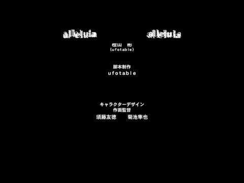 NyuFx .lua karaoke - Kara no Kyoukai: Mirai Fukuin ending