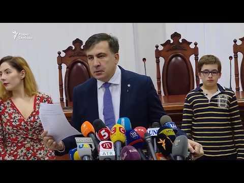 Суд Киева рассматривает