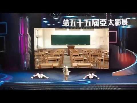 Asia Film