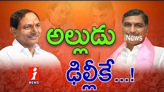 Harish Rao To Focus On National Politics  For CM KCR Federal Front | Spot Light | iNews