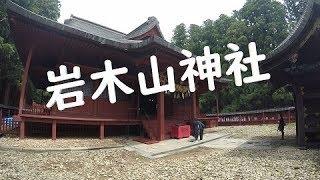 【パワースポット】岩木山神社に行ってきた。