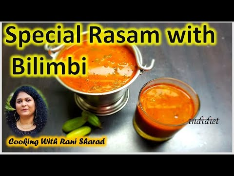 ഇരുമ്പൻ പുളി (Bilimbi ) രസം | Kerala Irumban Puli Rasam Recipe | South Indian Bilimbi  Rasam Recipe