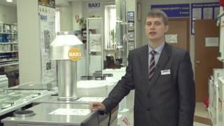 Обзор напольного газового котла BAXI Slim со встроенным бойлером